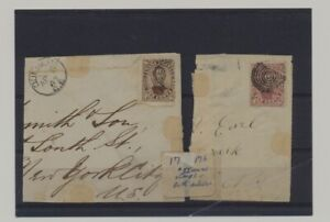 Canada - #17 and #17B Used (Defective) Stamp Selection Lot # 35