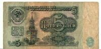 COMMUNIST SOVIET UNION - 1961 / 5 RUBLE BANKNOTE / AVERAGE CONDITION / ONE/BUY