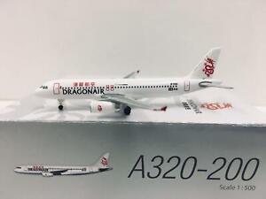 VERY RARE Lysia / Herpa Scale 1:500 Dragonair Airbus A320 B-HSE (NG)