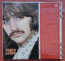 RINGO STARR- FLEXI 7'' 1975 KRUGOZOR RUSSIAN USSR MAGAZINE 18 PAGES+APPOLO-SOYUZ