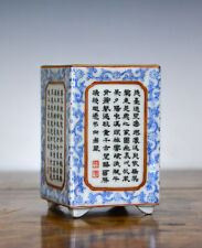 Excellent Quality Chinese Qing Calligraphy 4 Side Square Porcelain Brush Pot