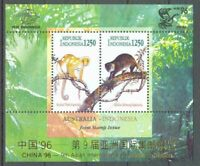 INDONESIEN - Block CHINA 1996 Kuskusse Gem.-Ausgabe Australien-Indonesien **/MNH