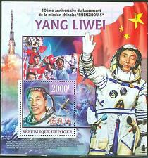 NIGER 2013 10TH ANNIVERSARY CHINESE SPACE MISSION SHENZHOU & YANG LIWEI S/SHEET