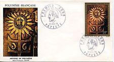 FDC / PREMIER JOUR POLYNESIE TIMBRE PA N° 77 / ART TABLEAU / PAPEETE 1973