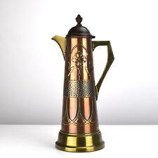 Art Nouveau Claret Jug Decanter Copper & Brass Jugendstil Arts Crafts No.1