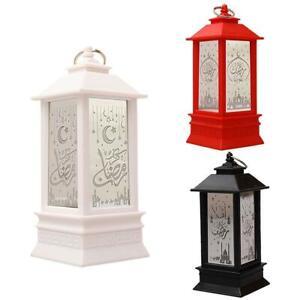 Lantern Lamp Eid Mubarak LED Light Muslim Ornament Party Hanging Decor
