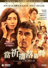 Thriller & Mystery Region Code 3 (Southeast Asia, Taiwan, HK