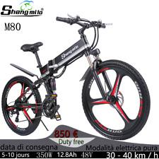 "26 ""Bicicletta Elettrica 350W Mountain bike 12.8AH Pieghevole E-bike 21 velocità"