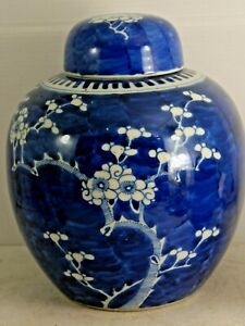 CHINESE GINGER JAR PRUNUS DESIGN - DOUBLE CIRCLE BASE MARK - L@@K      S