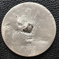 1856 S Seated Liberty Quarter Dollar 25c RARE Circulated Damaged  #7275