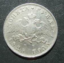 Old Coin Russia Empire Russland 1 Rouble 1828 SPB NG Alexander I Silber Munze