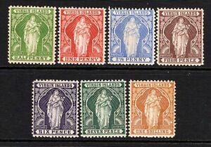 British Virgin Islands 1899 Set to 1s SG43-49 LM/Mint