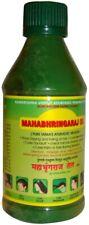 Mahabhringaraj Hair Oil 500 ML PURE MAHA Ayurvedic+FREE GIFT USA SELLER FASTship
