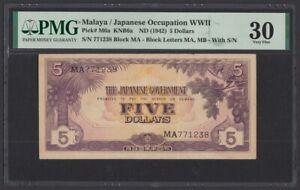 Malaya Japanese Occupation WWII 5 Dollars 1942-1944 (Pick M6a) PMG-30