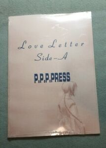 Love Letter Side A P.P.P.Press