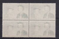 MD51) Australia 1960 Girl Guides 5d, with offset, ACSC 377c block of 4 MUH
