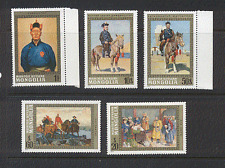 Mongolia 1972 HORSES/Art/Transport 5v set (n15614)