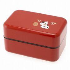 Japanese Bento Box Lunch Container Double Tier Layered Red Maneki Neko Lucky Cat