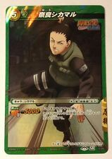ruto Miracle Battle Carddass NR02-15 SR Shikamaru Nara