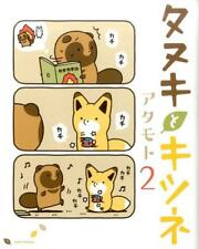 JAPAN NEW Tanuki to Kitsune 2 Atamoto manga book
