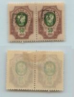 Armenia 🇦🇲 1919 SC 42 mint handstamped - a black pair . f7090