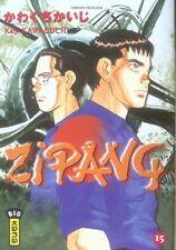 Kaiji Kawaguchi – Zipang tome 15 – Manga