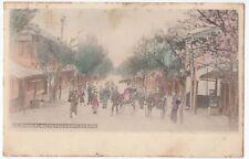 Japan; Nunobiki Waterfalls Rd At Kobe PPC, 1903 Yokohama PMK, Street Scene