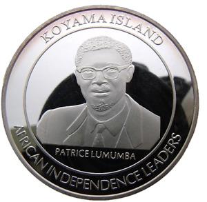KOYAMA ISLAND - SOMALIA 100 SHILINGS 2015 PATRICE LUMUMBA 40mm PROOF COIN