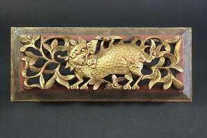 Chinesisches Relief Drache Holz geschnitzt vergoldet China (BI9357)