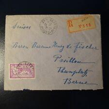 MERSON N°240 SEUL SUR LETTRE RECOMMANDE COVER PAU 1929 -> BERNE SUISSE