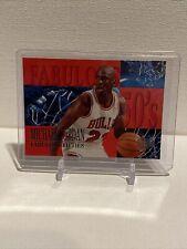 1995 Fleer 95-96 Ultra Fabulous 50's #5 of 7 Michael Jordan Basketball
