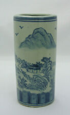 "CHINESE - BLUE SEAL MARKED - 6"" VASE / HOLDER - LANDSCAPE SCENE - GRAY / BLUE"