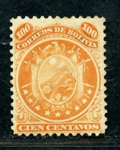 BOLIVIA SC# 13 CEFILCO# 30 COAT OF ARMS 9 STARS MINT HINGED AS SHOWN