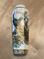 Vintage Japanese Gold Peacock Vase / 10 Inches Tall
