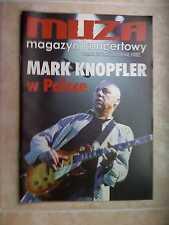 MARK KNOPFLER PRIVATEERING TOUR POLAND LIVE ŁÓDŹ KONCERT ATLAS ARENA 8.05.2013