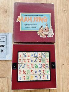 Vintage 1971 Mah Jong Set And Instruction Book