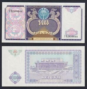 Uzbekistan 100 sum 1994 FDS/UNC  C-07