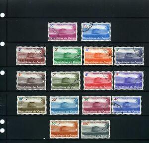 NATIONAL PALACE,- LEOPOLPVILLE.  SC 498-513  {16} 1964 >>CONGO