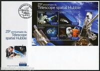GUINEA 2015 25th ANNIVERSARY OF THE HUBBLE TELESCOPE  SHEET FDC
