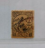 china local kewkiang 1896 Postage Due