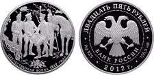 25 ROUBLE RUSSIA PP 5 OZ Silver 2012 Patriotic was Hussars Proof