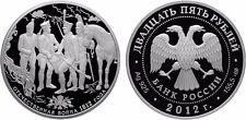 25 Rubel Russland PP 5 Oz Silber 2012 Patriotic War Hussars Proof