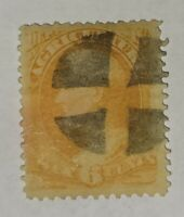 US Stamp #O4 - Department of Agriculture - SCV $60
