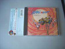 ORFEU NEGRO / SOUNDTRACK - VARIOUS ARTISTS - JAPAN CD opened