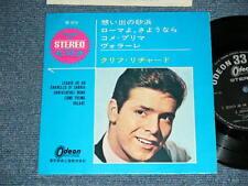 """CLIFF RICHARD Japan 1960's ORIGINAL 7""""33 EP LEGATA AD UNGRANELLO DI SABBIA"""