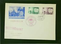 China ROC 1963 Olympics Series First Day Cover - Z1974