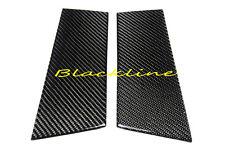 For 03~08 Nissan 350Z Z33 Coupe Carbon Fiber Door Trim B-Pillar Panel Cover