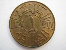 Iraq Middle Eastern Coins
