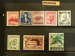 Ryukyu Islands - 1950-51 complete Sc# 8-15 MNH, SCV $198