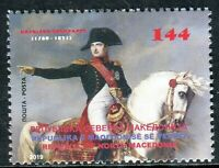 309 - MACEDONIA 2019 - Napoleon Bonaparte - Hors - MNH Set